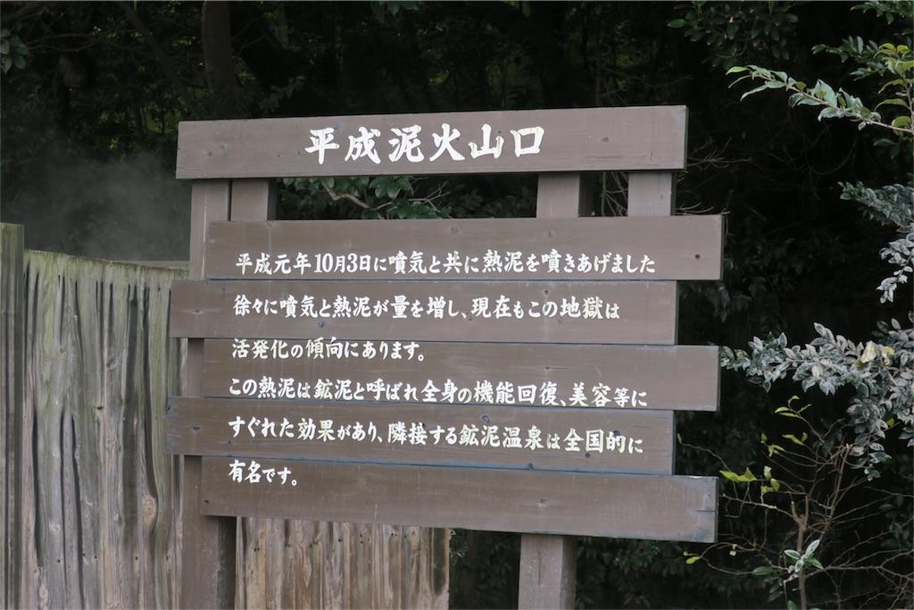 f:id:daifukupon:20171226215920j:image
