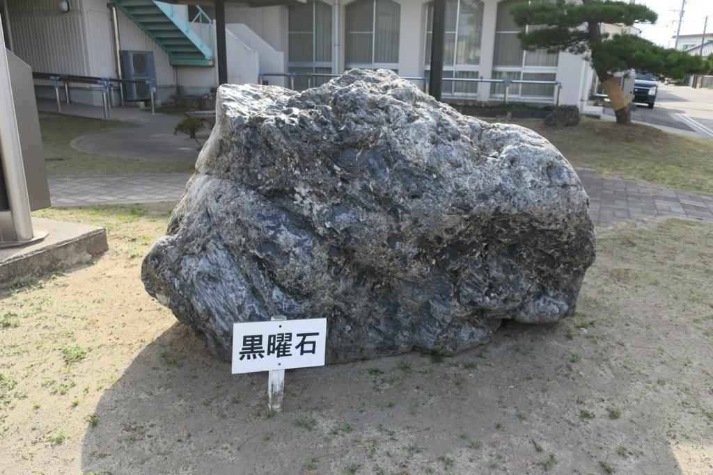 f:id:daifukupon:20171228205939j:plain