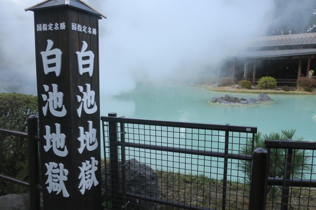 f:id:daifukupon:20171231092152j:plain
