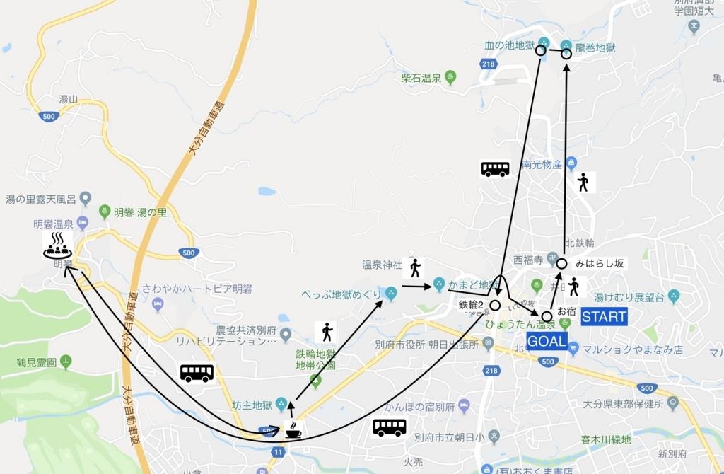 f:id:daifukupon:20171231100102j:plain