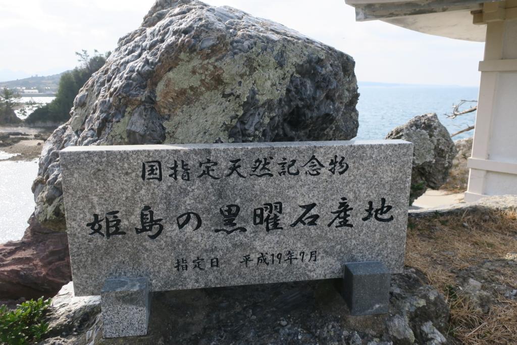 f:id:daifukupon:20180102104749j:plain