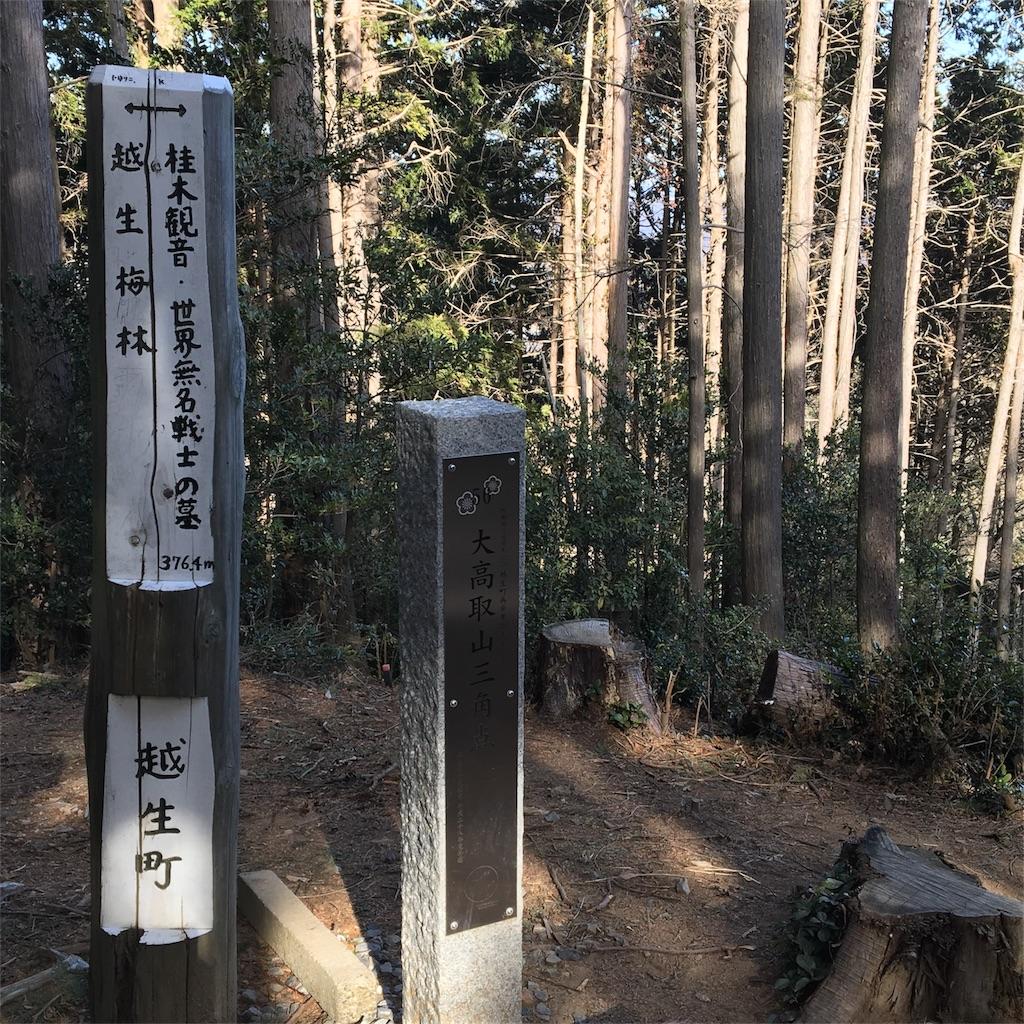 f:id:daifukupon:20180107151143j:image