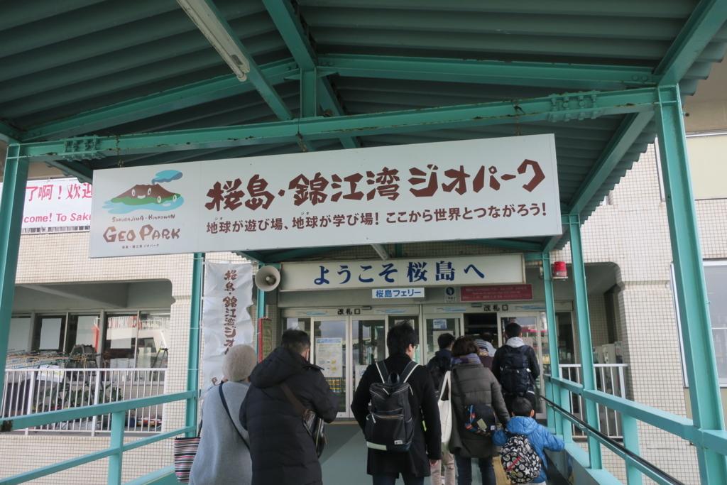 f:id:daifukupon:20180213222850j:plain