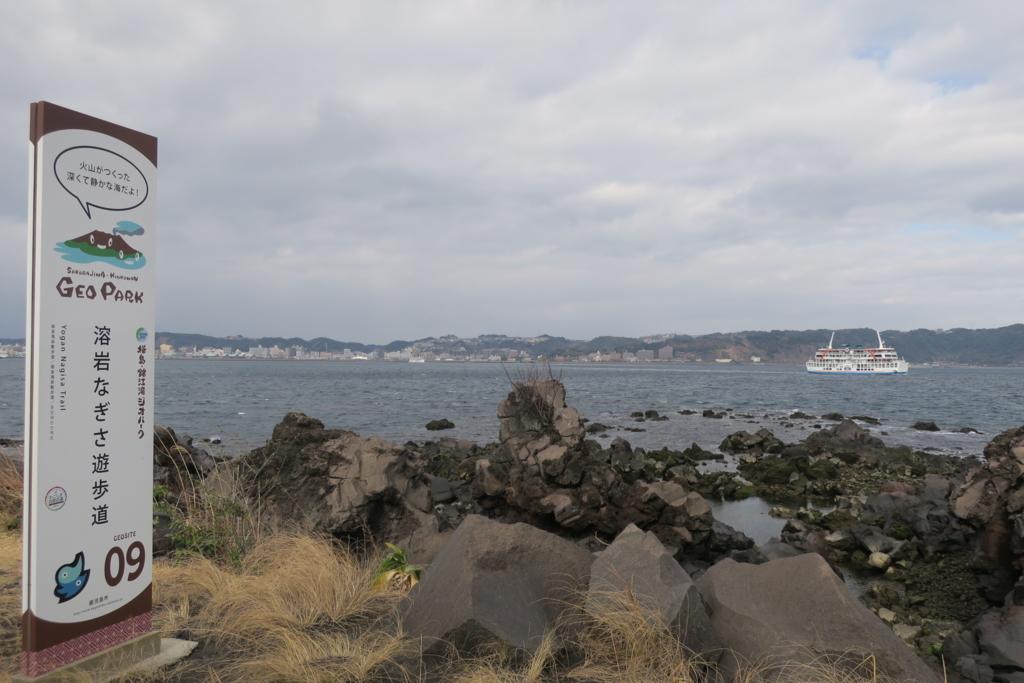 f:id:daifukupon:20180213223745j:plain