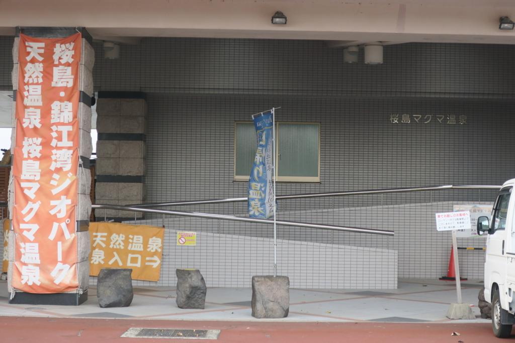 f:id:daifukupon:20180215223830j:plain