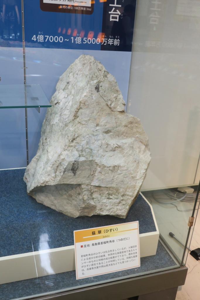 f:id:daifukupon:20180508112733j:plain