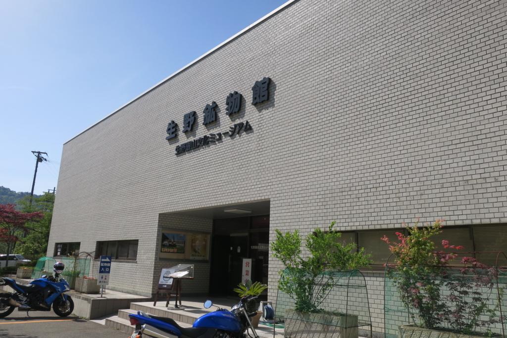 f:id:daifukupon:20180628103749j:plain