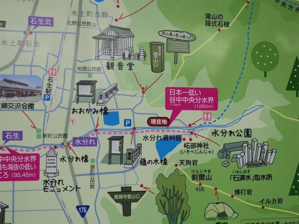 f:id:daifukupon:20180811112926j:image