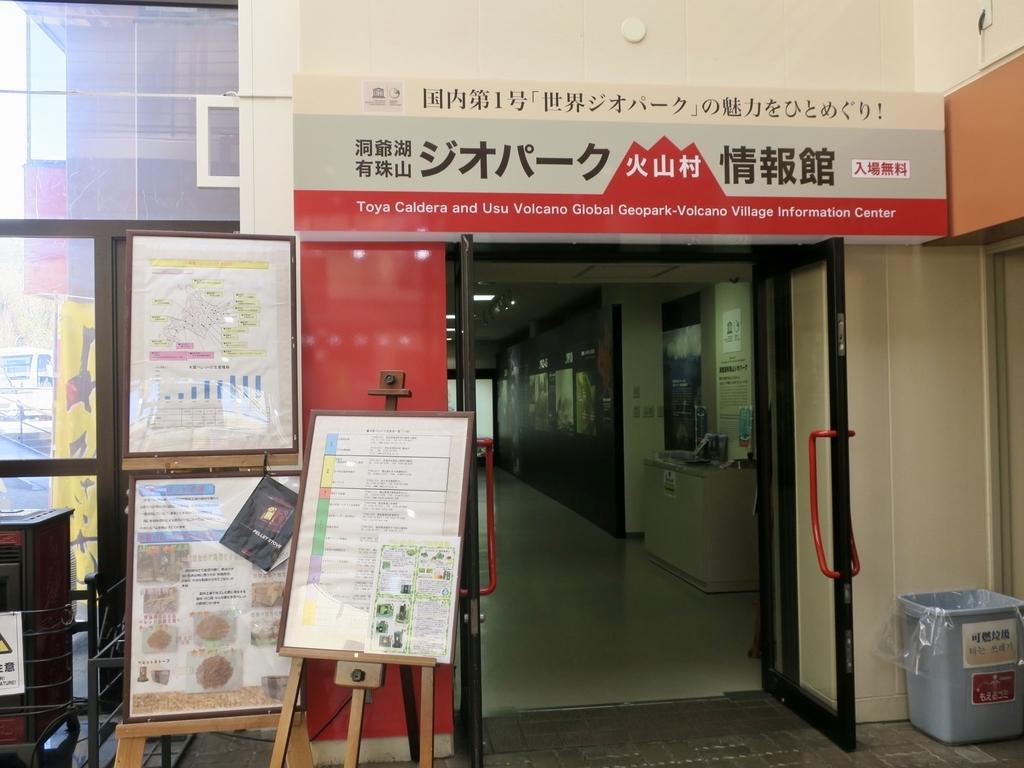 f:id:daifukupon:20181003093232j:plain