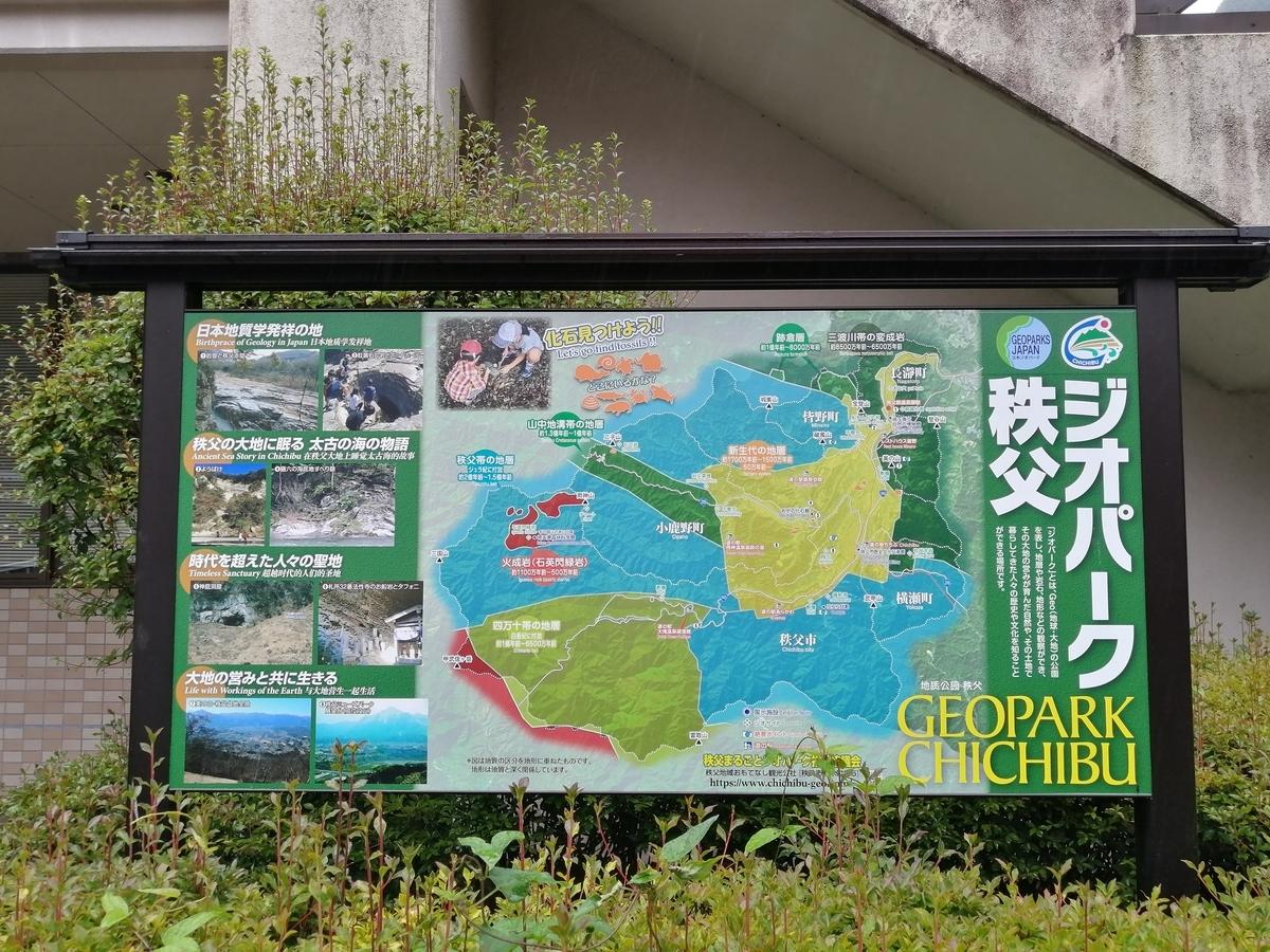 f:id:daifukupon:20200801095700j:plain