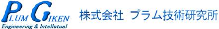 f:id:daigaku-rikei:20200623105811p:plain