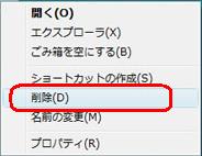 f:id:daigaku-syokuin:20080526130006p:image:left