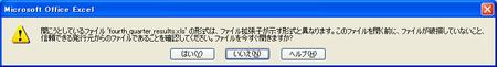 f:id:daigaku-syokuin:20080701074815p:image