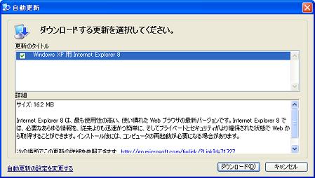f:id:daigaku-syokuin:20090430091915p:image
