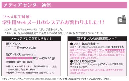 f:id:daigaku-syokuin:20090611002453p:image:left