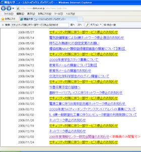 f:id:daigaku-syokuin:20090915004737p:image
