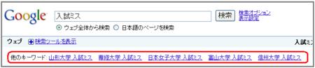 f:id:daigaku-syokuin:20090926233334p:image