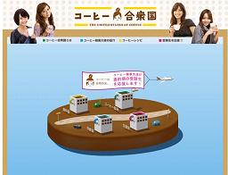 f:id:daigaku-syokuin:20100115124445p:image:left