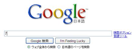 f:id:daigaku-syokuin:20100205001621p:image