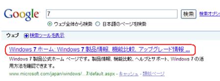 f:id:daigaku-syokuin:20100205001653p:image