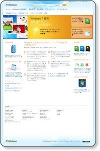 f:id:daigaku-syokuin:20100205001706p:image