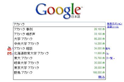 f:id:daigaku-syokuin:20100209084818p:image