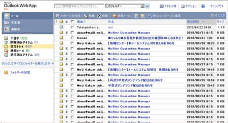 f:id:daigaku-syokuin:20100413121124p:image