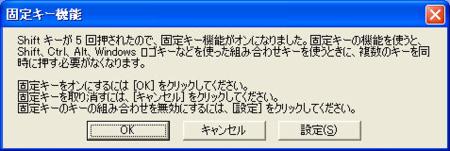 f:id:daigaku-syokuin:20100417231855p:image