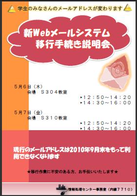 f:id:daigaku-syokuin:20100425225640p:image