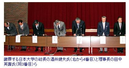 f:id:daigaku-syokuin:20100429021753p:image