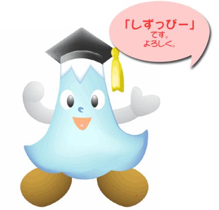 f:id:daigaku-syokuin:20100518050021p:image