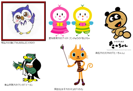 f:id:daigaku-syokuin:20100518090817p:image