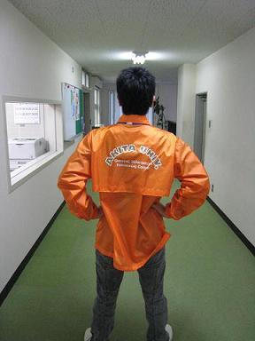 f:id:daigaku-syokuin:20100527084226p:image