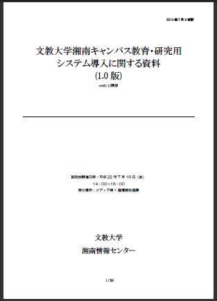f:id:daigaku-syokuin:20100710125428p:image