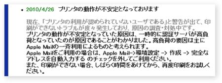 f:id:daigaku-syokuin:20101011125735p:image