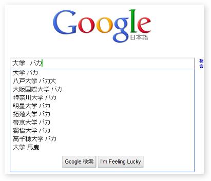 f:id:daigaku-syokuin:20101012123806p:image
