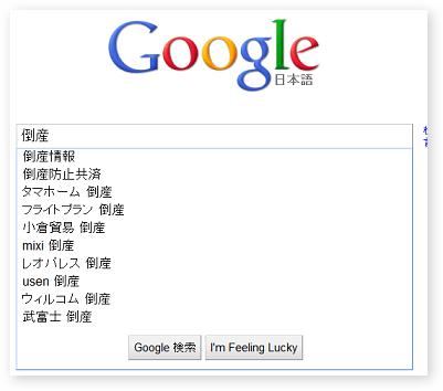 f:id:daigaku-syokuin:20101012125205p:image