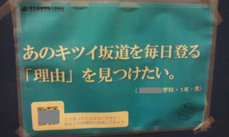 f:id:daigaku-syokuin:20101029011418p:image