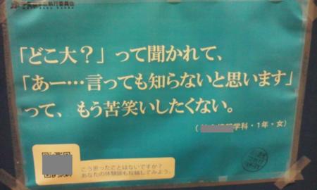 f:id:daigaku-syokuin:20101029011422p:image