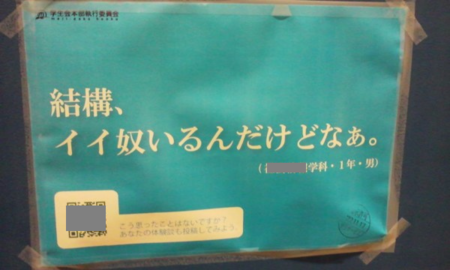 f:id:daigaku-syokuin:20101029011428p:image