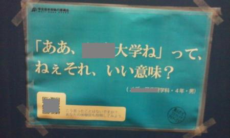 f:id:daigaku-syokuin:20101029011430p:image