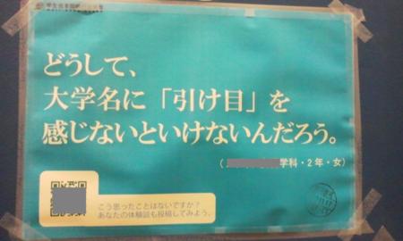 f:id:daigaku-syokuin:20101029013111p:image