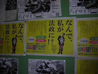 f:id:daigaku-syokuin:20101029090103p:image