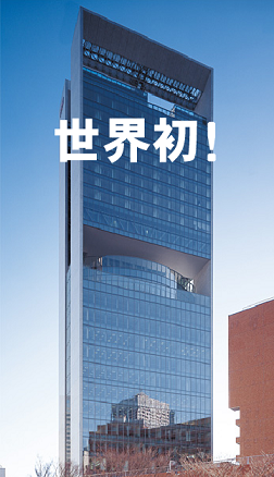 f:id:daigaku-syokuin:20101109090723p:image:left