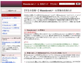 f:id:daigaku-syokuin:20110131084754p:image