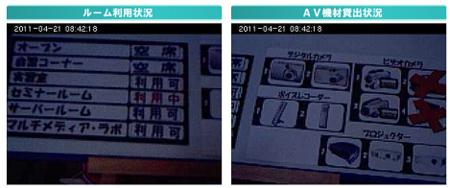 f:id:daigaku-syokuin:20110421084837p:image