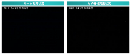 f:id:daigaku-syokuin:20110421084838p:image