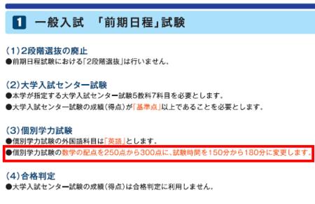 f:id:daigaku-syokuin:20110428015727p:image