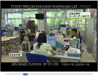 f:id:daigaku-syokuin:20110606124448p:image