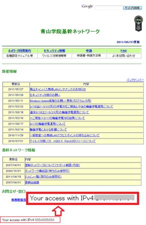 f:id:daigaku-syokuin:20110613084854p:image